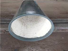 陶瓷貼片直管