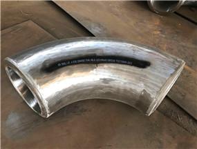 無縫 直縫 對焊鋼制彎頭