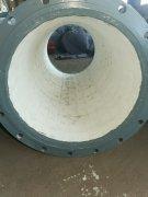 陶瓷耐磨加厚彎頭90度 白色耐磨彎頭